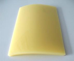 Weich PVC Plattenzuschnitt Honiggelb 5mm